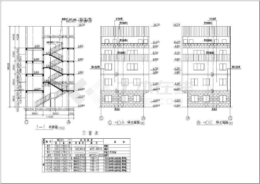 一套精美的四层框架住宅结构施工图-图2
