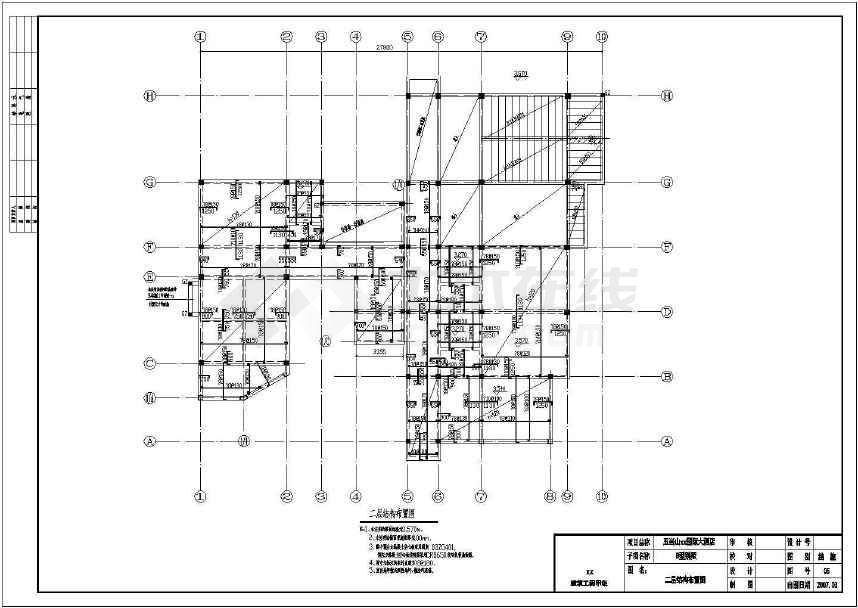 框架结构别墅酒店结构施工图(二层带夹层桩基础)