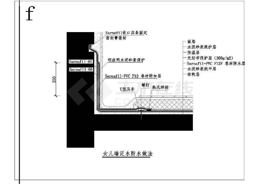 经典的倒置式屋面结构图纸(共14张)图片