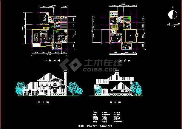 14套别墅建筑施工设计平立剖方案图
