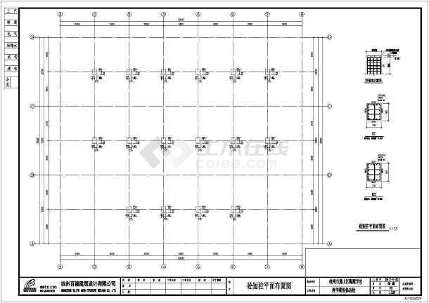 杭州某教学楼装修改造钢结构设计CAD施工图(钢框架夹层结)-图1