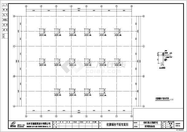 杭州某教学楼装修改造钢结构设计CAD施工图(钢框架夹层结)-图2