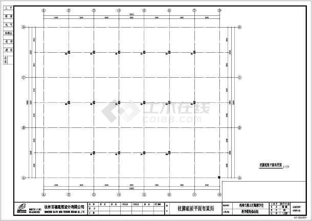 杭州某教学楼装修改造钢结构设计CAD施工图(钢框架夹层结)-图3