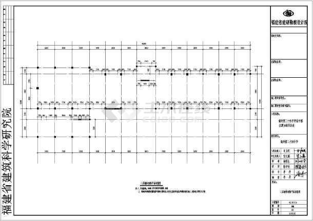 某四层砖混结构中学高中楼抗震加固改造CAD图纸-图3
