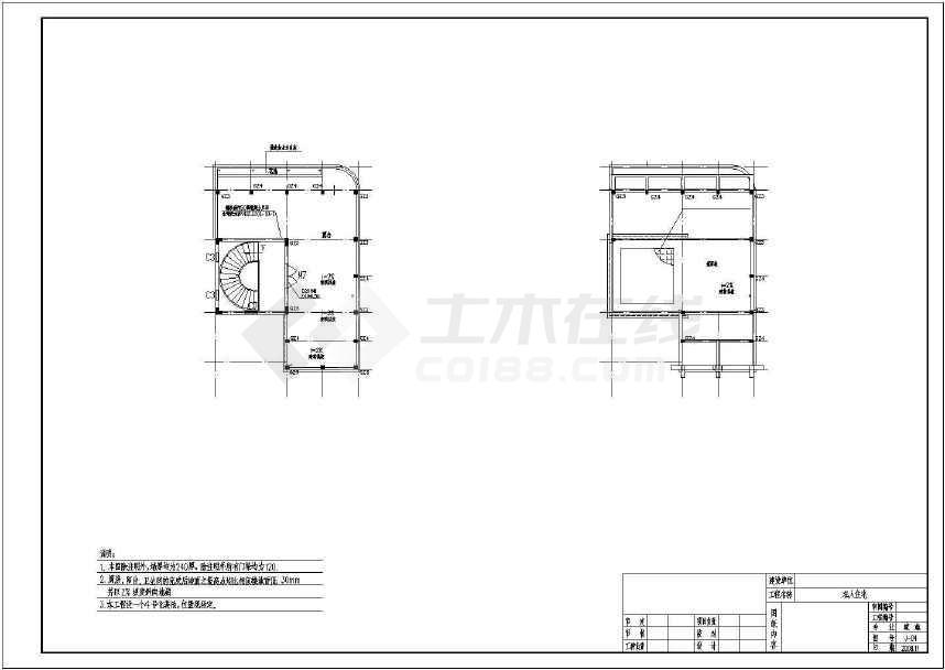 某4层别墅模型全套建筑结构施工图(pkpm别墅及效果图)二手栋框架北海买独图片
