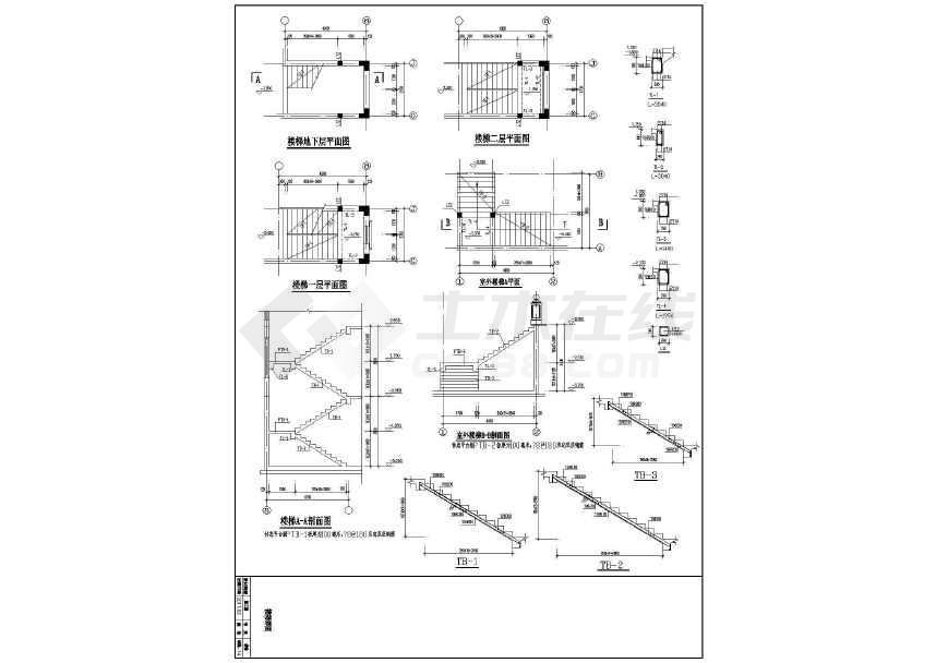 某地一套2层异形柱框架别墅结构设计图
