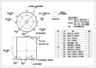 圆形不锈钢保温水箱CAD坐标(热水系统用)图纸图纸xy确定图片