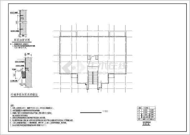 某地老房屋结构加固设计-图1