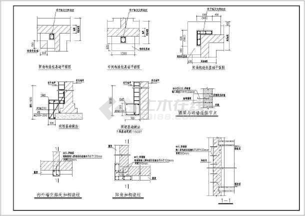某地老房屋结构加固设计-图2