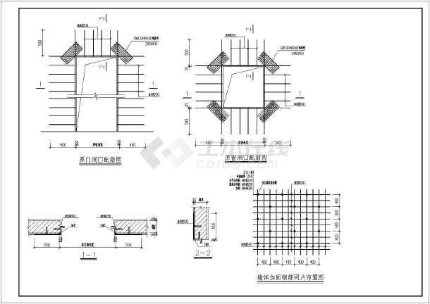 某地老房屋结构加固设计-图3