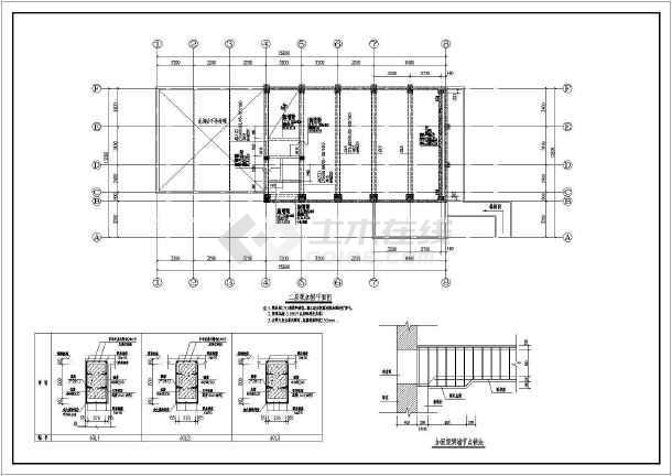乾元镇总工会1#附属用房和库房加固设计-图3