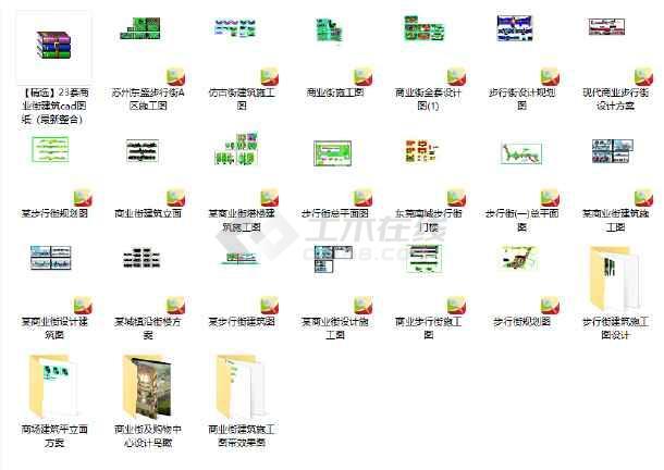 【精选】23套商业街建筑cad图纸(最新整合)-图1