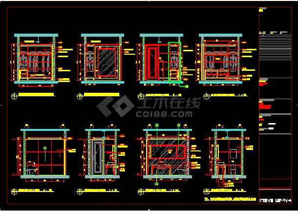 财富中心二期御金台建筑施工图纸(含效果图)-图2