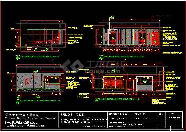 英皇娱乐酒店建筑施工全套图纸(含效果图)-图1