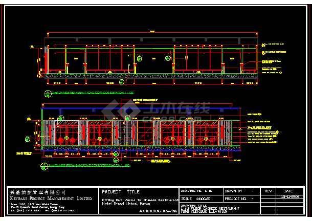 英皇娱乐酒店建筑施工全套图纸(含效果图)-图2