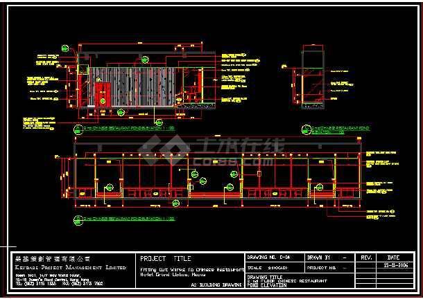 英皇娱乐酒店建筑施工全套图纸(含效果图)-图3