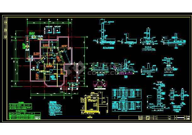 某(12.55x14.05)别墅cad结构施工图-图2