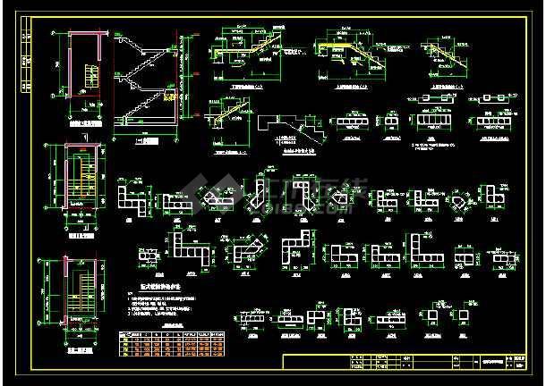 某(12.55x14.05)别墅cad结构施工图-图3