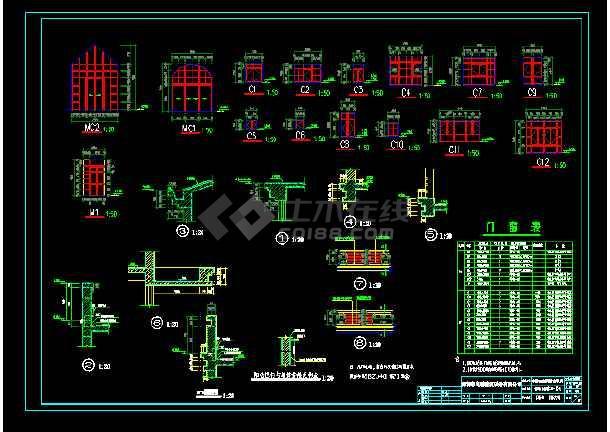 某地多层小别墅cad设计建筑结构施工图-图3