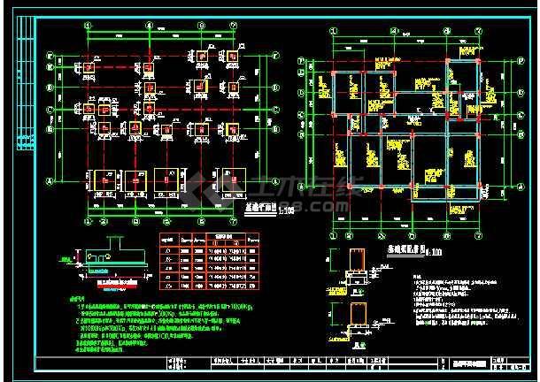 某精致小别墅cad设计建筑结构施工图-图1