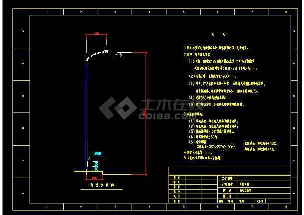 某地方厂区照明银河娱乐官网全套图纸CAD图纸-图1
