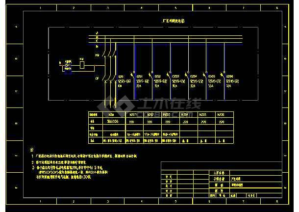 某地方厂区照明银河娱乐官网全套图纸CAD图纸-图2