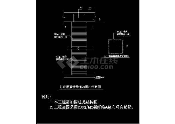 玻璃制品厂柱粘贴碳纤维布加固设计施工图(内含加固方案)-图2