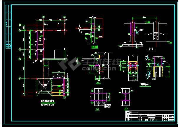 北京别墅改造结构设计施工图(新增基础梁夹层)-图2