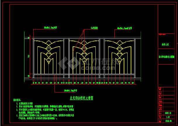 别墅酒柜阳台中央高度工程竣工图CAD图cad栏杆公馆图片