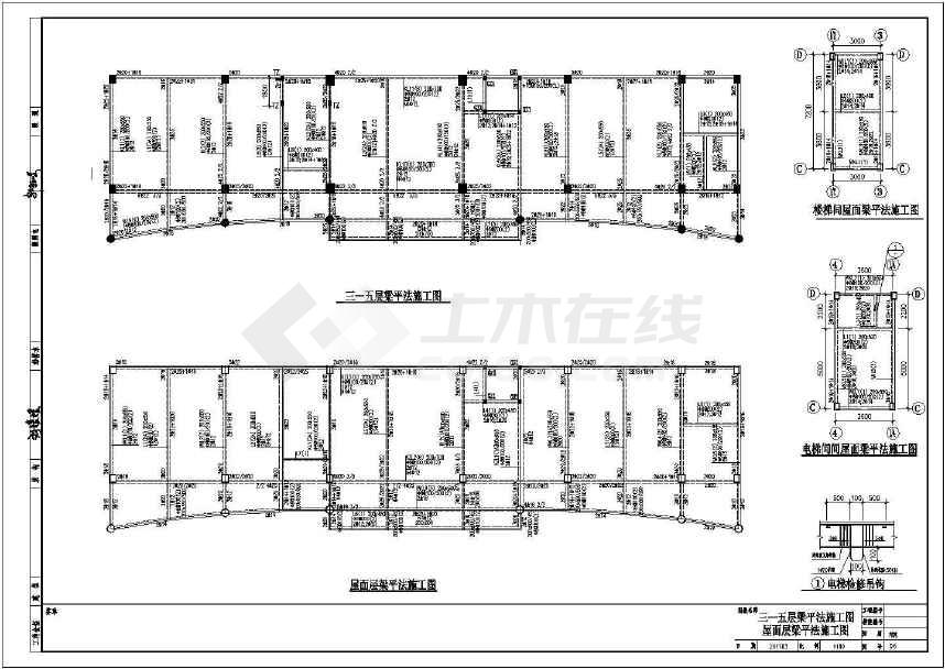 某地地上5层框架办公楼结构设计图纸-图3
