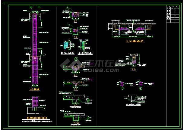 设计精准的梁柱加大截面法加固大样图-图1