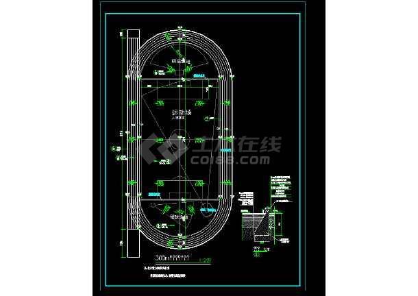体育场地建筑cad施工图(全套)-图1