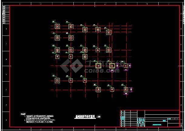 地上三层框架结构图书馆改造加固结构施工图(含加固设计说明)-图2