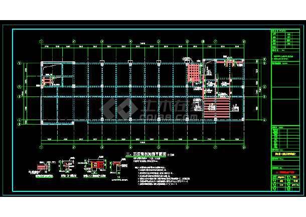 某机构集团实验室梁板加固设计施工图-图1