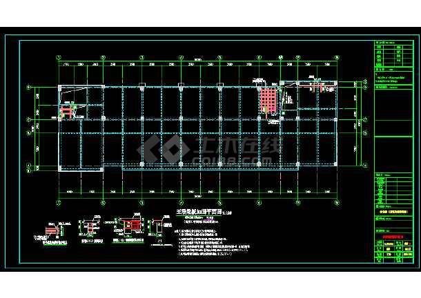 某机构集团实验室梁板加固设计施工图-图2
