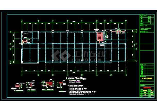 某机构集团实验室梁板加固设计施工图-图3