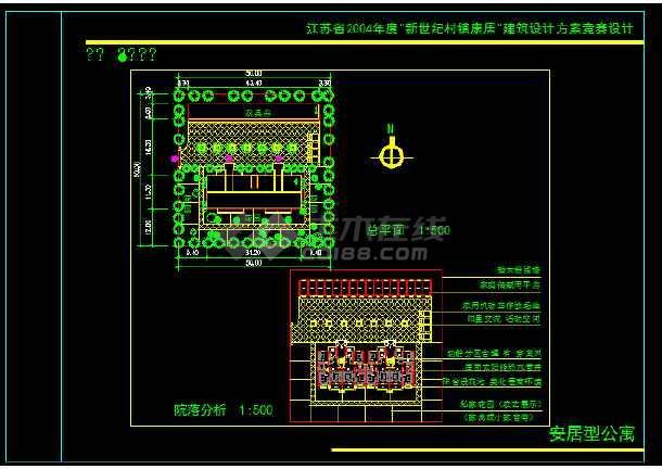 四层公寓设计cad图纸(标注详细)-图3