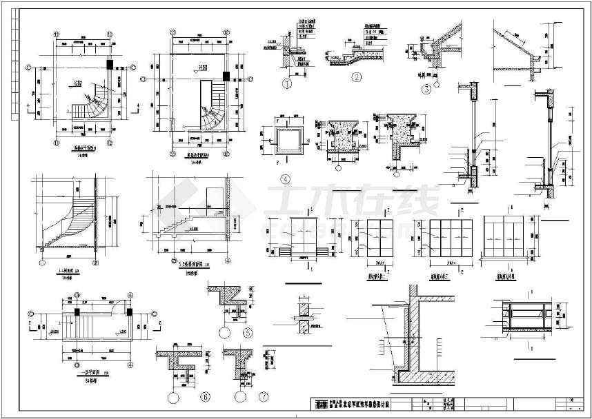 某地小型简单的商服楼建筑结构图(含计算书)