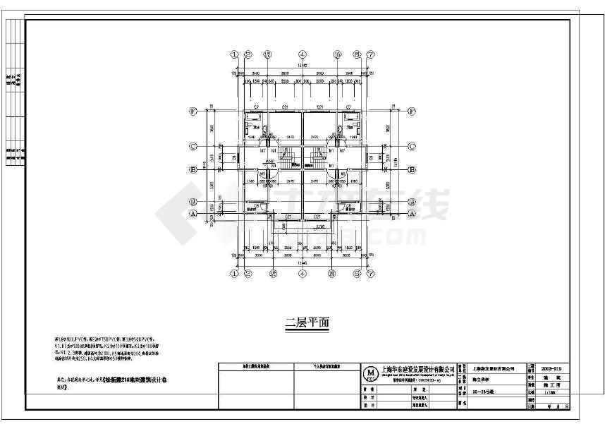 某地大型双拼别墅建筑施工图(标注详细)