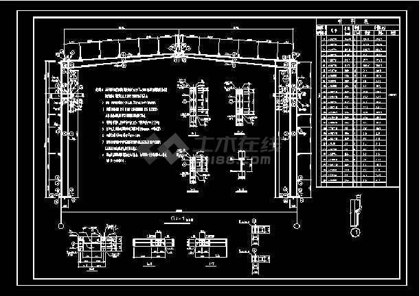 单层门式刚架结构厂房结构施工设计图