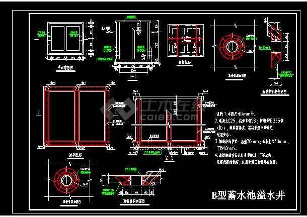 500立方米蓄水池cad施工设计图纸