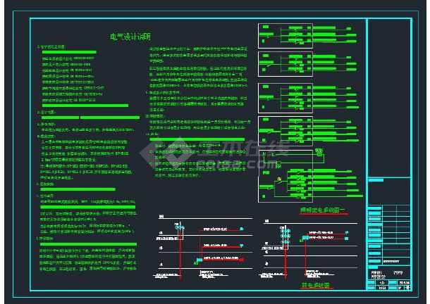 某乡镇陈家埭办公楼图纸图纸客户让3d回复项目电气提供图片
