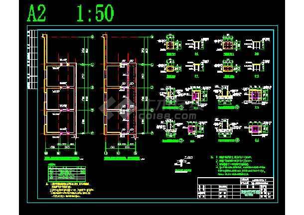 某观光电梯玻璃幕墙钢结构施工图纸(含设计说明)-图3