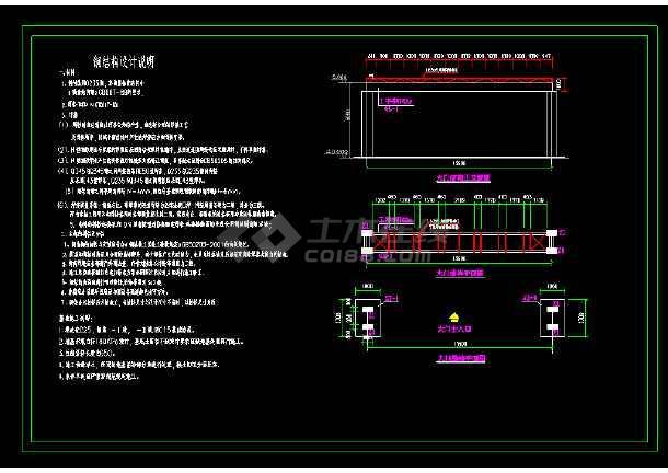 常用银行大门改造结构cad施工图-图2