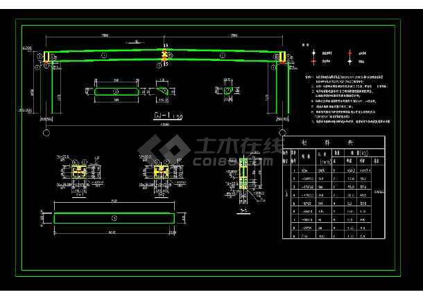常用银行大门改造结构cad施工图-图3