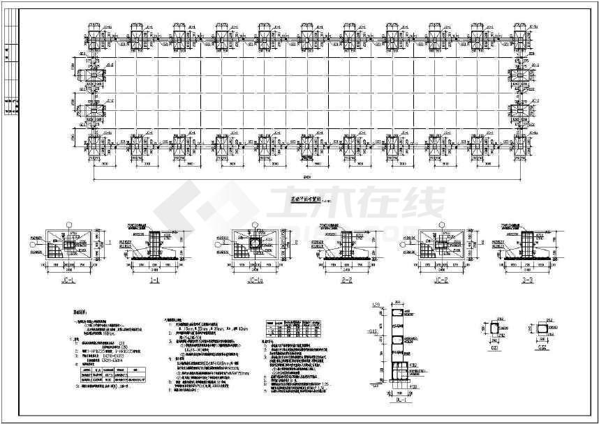 某学校库房结构设计图(含设计说明)