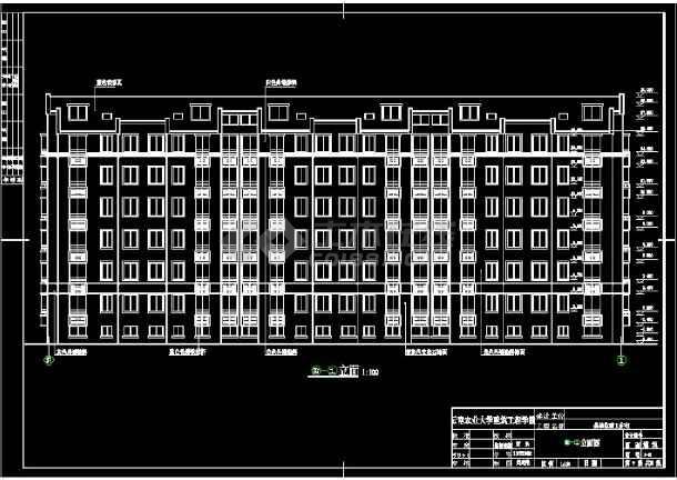 2018精选【90套】沙龙365登入专业办公楼建筑、结构设计图毕业设计系列-图1