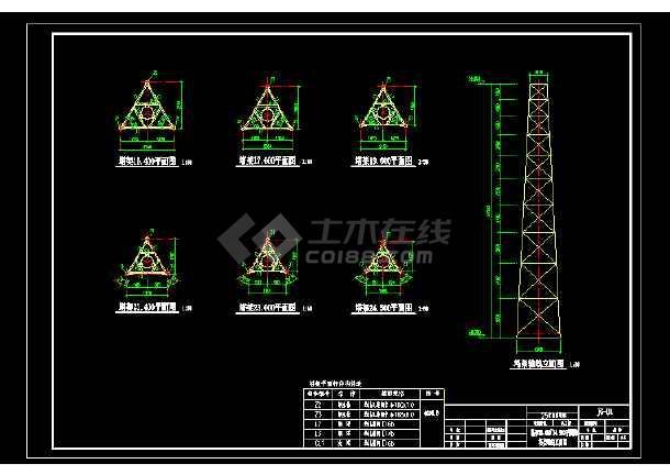 某三角烟囱塔架结构cad施工设计图图片
