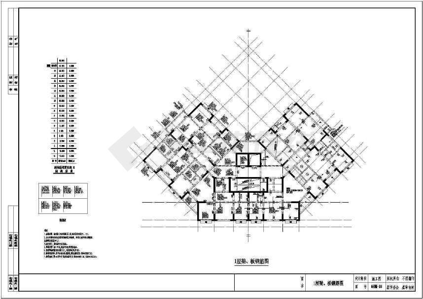 某16层短肢剪力墙公寓结构设计图