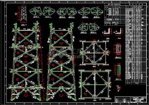 横担结构图,转角塔塔身(5)结构图,转角塔塔腿(10)结构图,转角塔塔脚板